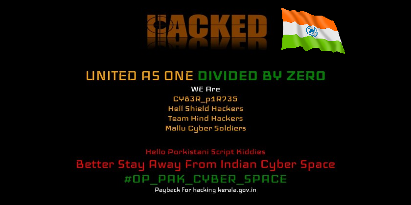 Pakistani Websites hacked by Indian Cyber army - Anshul Saxena