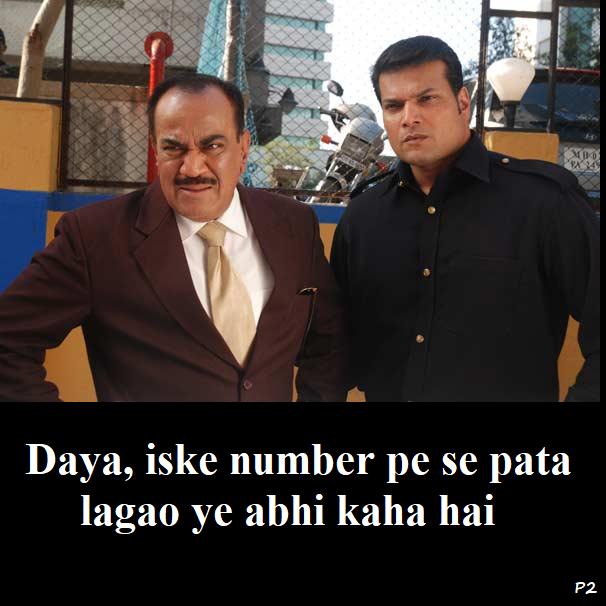 Police Track Address