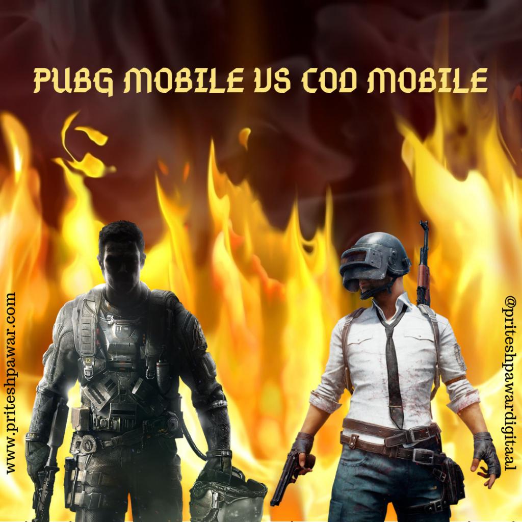 PUBG Mobile vs COD Mobile