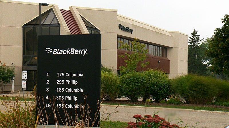 BlackBerry Office Building