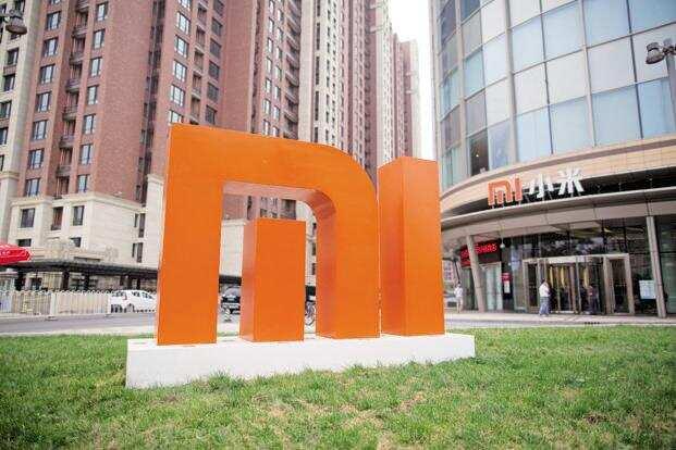 Xiaomi Office Headquarters