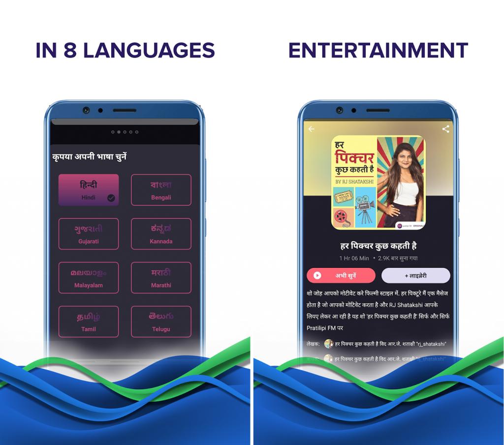 Best For Fun App of 2020 - Pratilipi FM
